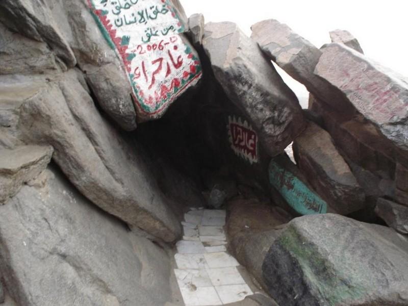Gua Hira / Jabal Nur