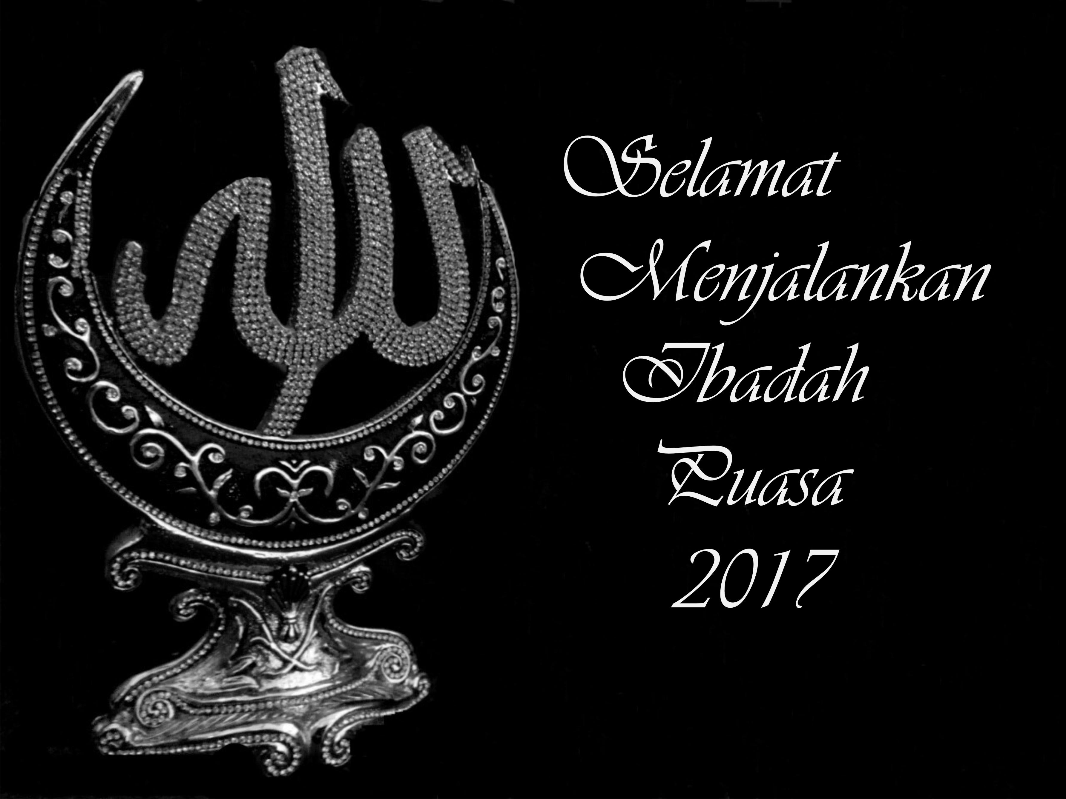 Keistimewaan- Keistimewaan Pada Bulan Ramadhan
